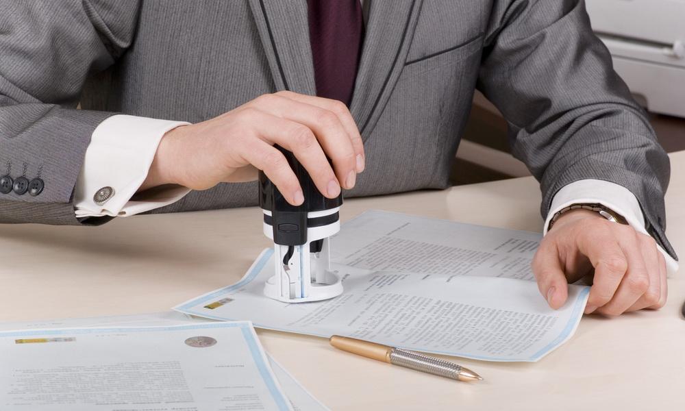 """Оформление заявки на обслуживание Вас и вашего бизнеса от ЧОО """"ФЭД+"""